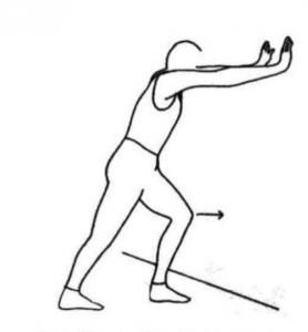 Runner's Stretch